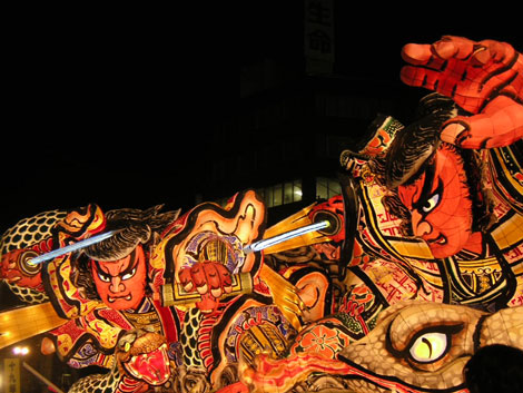 Nebuta Festival