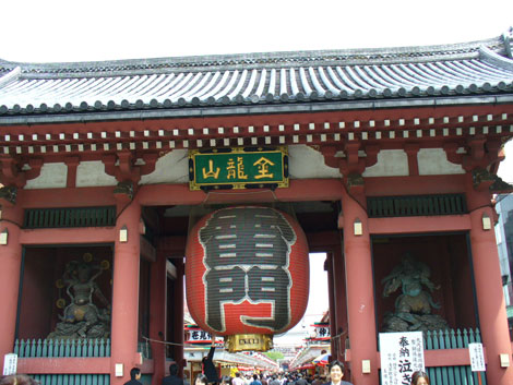 asakusa kaminarimon